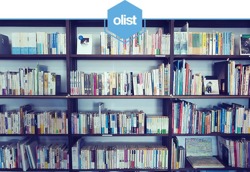 Como vender mais livros utilizando a internet?